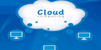 云计算:专业+迅速,是保证用户体验的关键