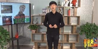 第十六期:王健林唱假行僧 网络主播大揭秘