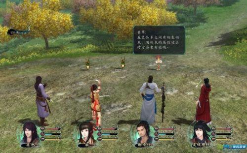 《仙剑奇侠传》系列:以中国古代的仙妖神鬼传说为背景、以武侠和仙侠为题材,迄今已发行七款单机角色扮演游戏、一款衍生经营模拟游戏、两款网络游戏和一款网络社交游戏。