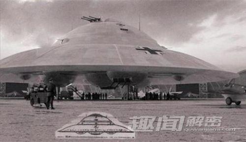 二战秘闻 纳粹德国曾登月并建立月球基地