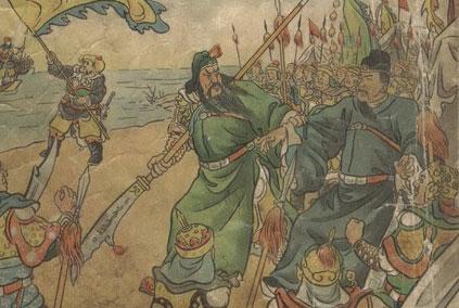 《三国志》和《三国演义》上都未对关将军的奇怪的孤军北上一事作图片