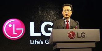 创新美好生活 LG推出全系家电新品