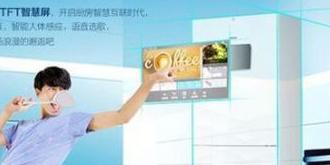 海尔建立电台 馨厨冰箱不仅能保鲜还能追剧听广播?