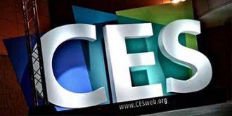 CES2015——美国拉斯维加斯国际消费电子展