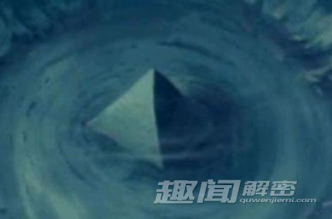 百慕大三角海底金字塔