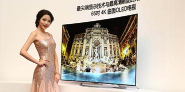 AWE大会各大品牌重量级新品发布 智能电视成为重头戏