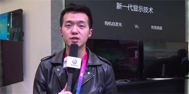 AWE2016:驱动中国走进LG展台