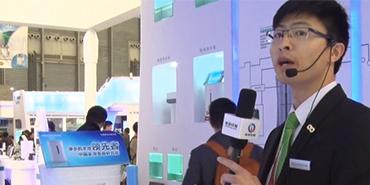 AWE2016:驱动中国走访四季沐歌展台