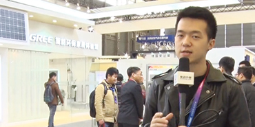 AWE2016:驱动中国走访格力展台