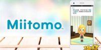 社交趣味性大于游戏性!任天堂首款手游Miitomo正式上线