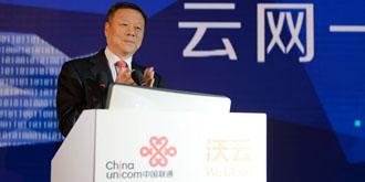 """共享云价值!""""中国联通沃云+云生态联盟""""成立"""
