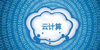 云事件:亚马逊和微软商讨欲为HERE提供云服务