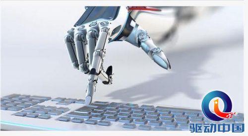 逆天了 机器人小说家居然入围文学奖