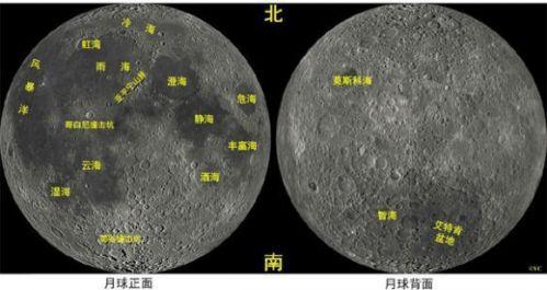 传说中有外星人的月球背面,就要被中国探测器揭秘了 3