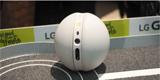 LG发布全新智能摄像头  外形像球随时随地可监控