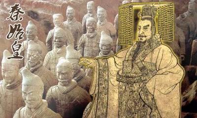 秦国是现在的哪里