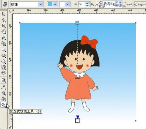 coreldraw绘制樱桃小丸子儿童节插画的详细步骤(4)