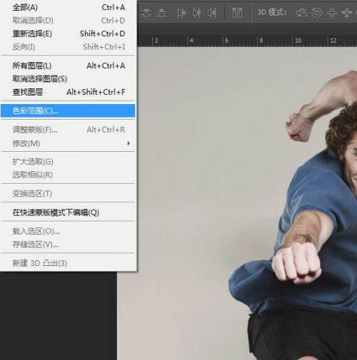 ps教程:制作动作夸张人物海报图片的详细步骤