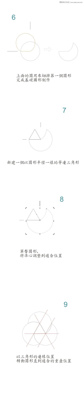 CorelDraw简单制作三叶草LOGO教程,PS教程,思缘教程网