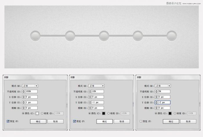 illustrator绘制网页进度条效果图的详细步骤(2)