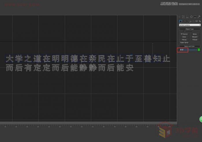 3dmax系统粒子v系统效果雨字符的详细步骤(2)平面设计女35岁以后图片