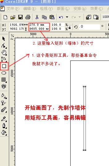 的形状.注意在画图过程中的视图放缩快接键是:放大F2;缩小F3;