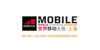 2016年GSMA世界移动大会将在上海举行