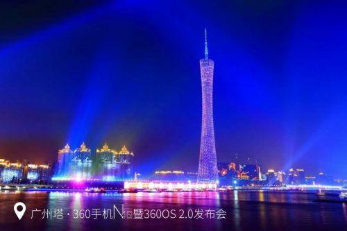 广州塔夜景高清图片手机屏幕