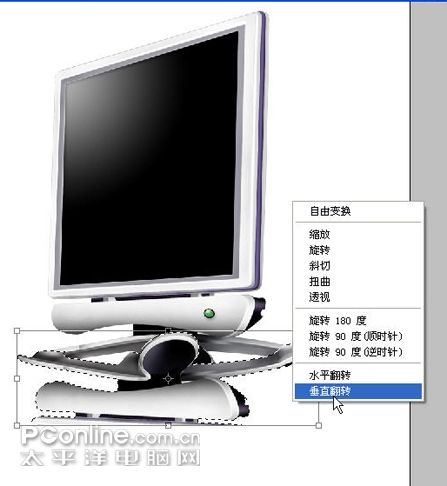 ps如何鼠绘一款造型奇特的电脑液晶显示器