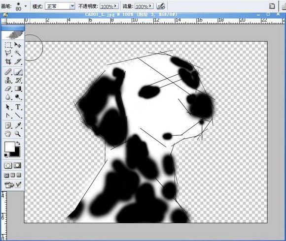 的可爱小狗素描图