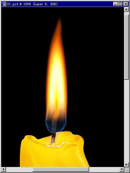 ps鼠绘正在燃烧的蜡烛的方法与步骤