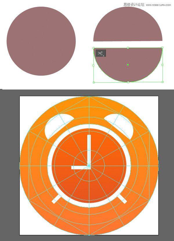 illustrator绘制扁平化风格的软件图标的详细步骤(3)