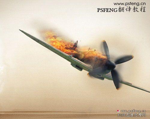 图所示的飞机素材