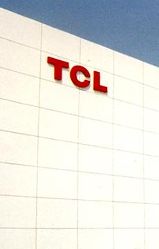 走进TCL冰箱洗衣机生产线 高清图集