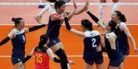美国队爆冷出局 中国女排距离冠军越来越近