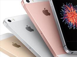 图说苹果武松娱乐 SE,号称性能最强的4英寸武松娱乐