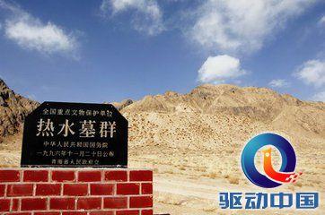 """中国真实存在的""""九层妖塔""""古墓"""