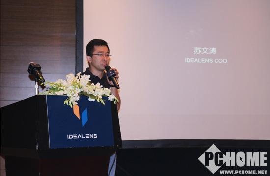 近视眼的福利 IDEALENS上海体验会展出最舒适VR