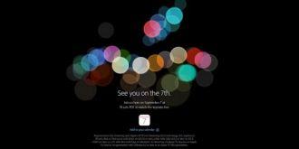 iPhone7亮相!2016苹果秋季新品发布会图文直播