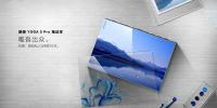 联想YOGA 5 Pro发布:全球首款4K超窄边框笔记本