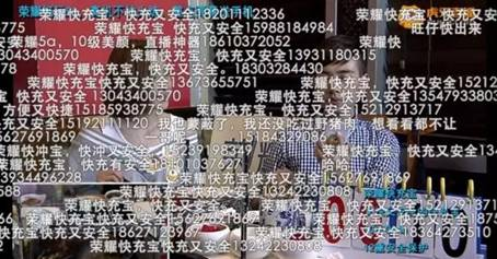 说明: C:\Users\yingying\AppData\Roaming\Tencent\Users\1351732376\QQ\WinTemp\RichOle\[@4~()Q_I`2ED[R1D5}PBQG.png