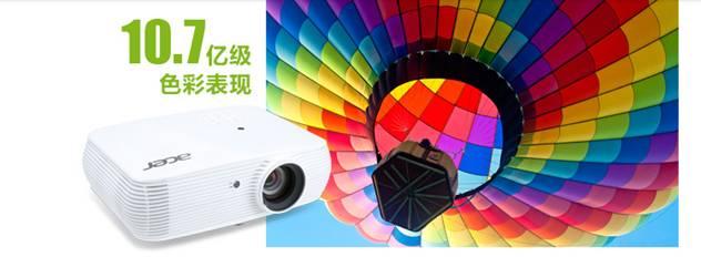 宏碁H6512BD投影新品