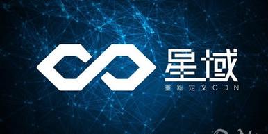 星域CDN:无限节点助力东京电玩展7大平台流畅直播