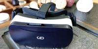 极幕VR-GLASS评测:入门级的价格 不眩晕的体验