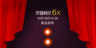 玩得6:荣耀畅玩6X发布会图文直播