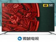 5大升级全面来袭!微鲸电视2代55英寸首发预售
