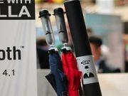 有何不同?前三星工程师设计的这款Opus One智能雨伞