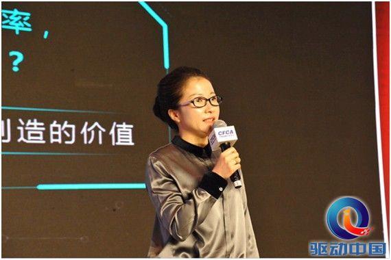 第十二届中国电子银行年会顺利召开,科沃斯银行机器人成焦点-扫地机器人评测网