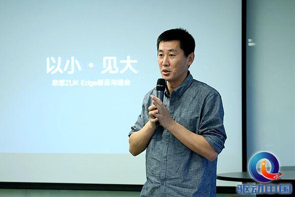 联想集团副总裁常程 (2)