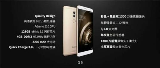 说明: http://upload.qudong.com/2016/0823/1471947448369.jpg
